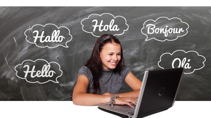 【スペイン語】オンライン学習スパニッシもを体験して見ました!