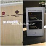 プライオリティーパス利用!世界のラウンジ情報【シンガポールチャンギ国際空港】Blossom lounge